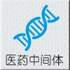 医药中间体.jpg